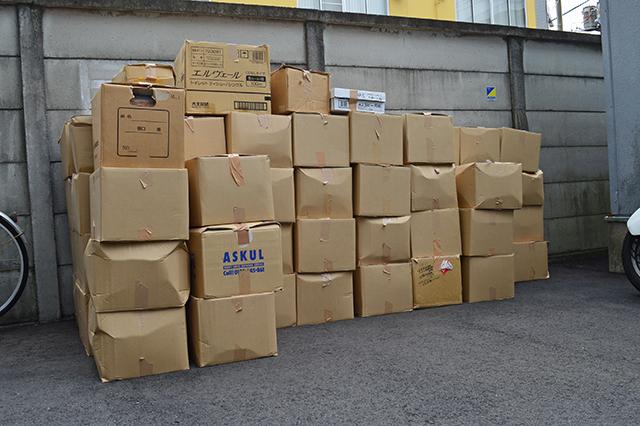 機密書類は溶解処理場へ運ばれます